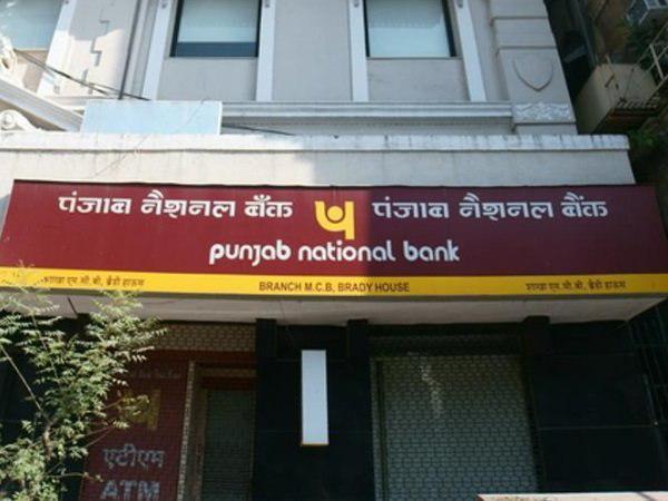 नीरव मोदी के गिरफ्तारी के बाद PNB का 4 फीसदी उछला शेयर