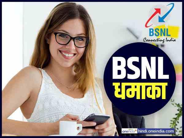 BSNL ने IPL फैंस के लिए पेश किए दो नए प्लान्स, मिलेगी ये खास सुविधा