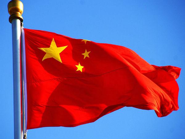 चीन की पहली तिमाही में GDP वृद्धि दर 6.4% प्रतिशत