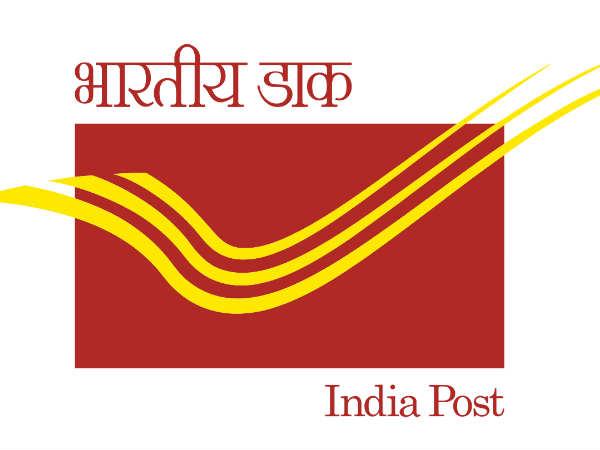 Post Office NSC: ब्याज दरें, टैक्स बेनिफिट्स की लें जानकारी