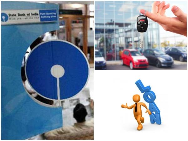 SBI इलेक्ट्रिक कार खरीदने के लिए देगा सस्ता लोन