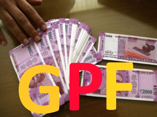 GPF (General provident fund)