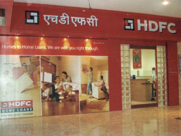 HDFC : इन 3 तरह के लोगों को अब आसानी से देगा Home Loan
