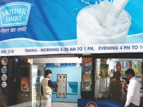 Mother Dairy का दूध भी हुआ महंगा, नई कीमत शनिवार से होगी लागू