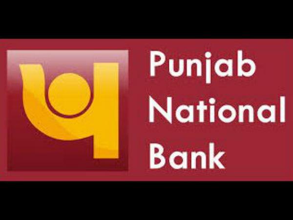 PNB में  विलय हो सकता है इन तीन छोटे बैंकों का
