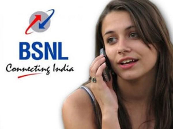 बीएसएनएल अपने प्रीपेड यूजर्स के लिए लाया खास ऑफर, जानें इसके बारे में