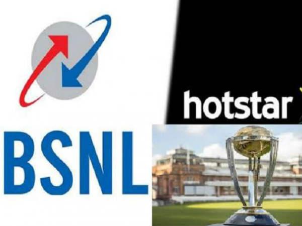 बीएसएनएल ने क्रिकेट सीजन के दौरान फ्री में दिया हॉटस्टार प्रीमियम सब्सक्रिप्शन