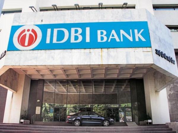 आईडीबीआई बैंक ने ग्राहकों की सुविधा के लिए किया बड़ा काम