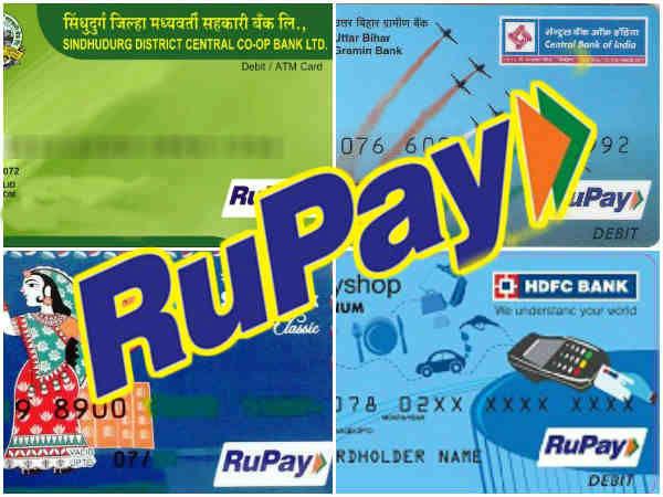 ये एटीएम कार्ड फ्री में दिलाता है 10 लाख रुपए का बीमा