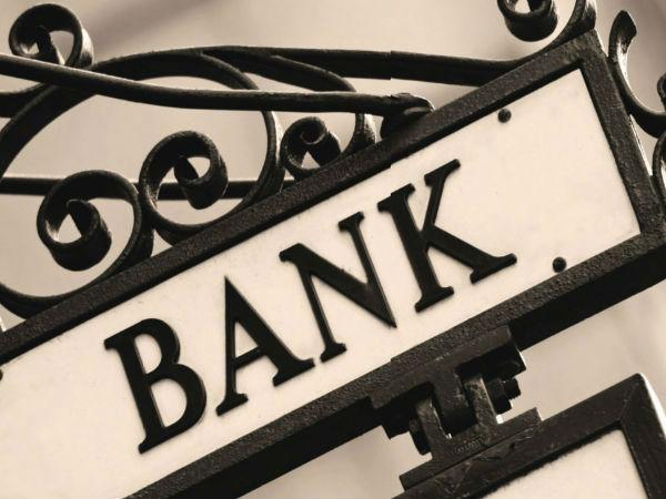 पीएसयू बैंकों के सुधार के लिए सरकार देगी 70 हजार करोड़ रुपए