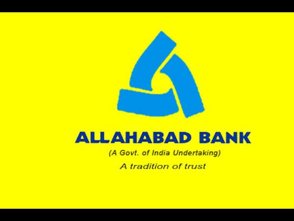 इलाहाबाद बैंक रेपो दर से जुड़ा खुदरा, लघु कारोबार लोन देगा
