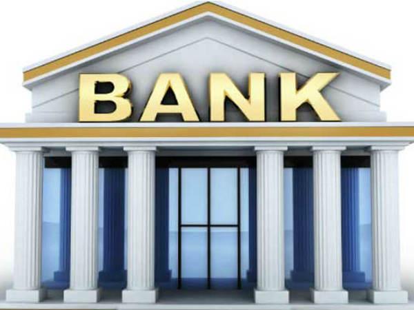 इस बैंक के ग्राहक निकाल सकते हैं जमा से ज्यादा पैसा, ये है तरीका