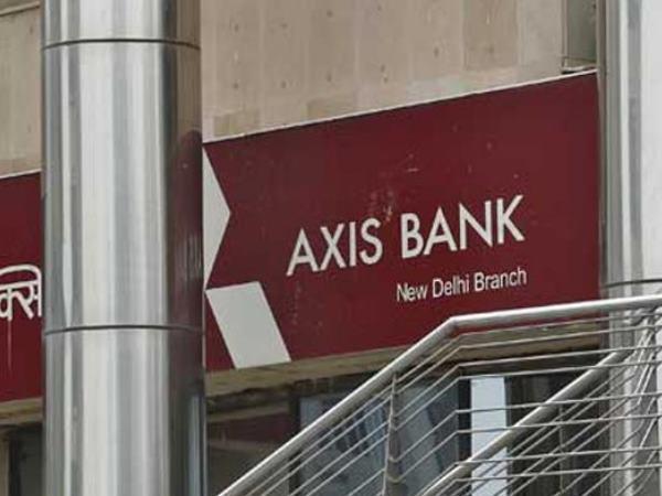 Axis Bank को 112.1 करोड़ रुपए का घाटा, जबकि कोटक महिंद्रा बैंक का हुआ मुनाफा