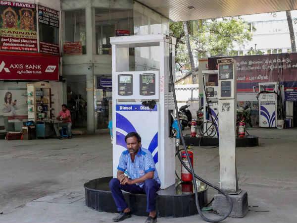 जानिए सोमवार के पेट्रोल और डीजल के दाम