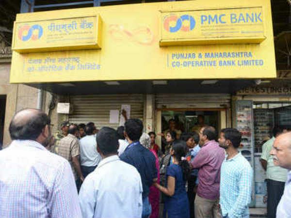 पीएमसी बैंक: RBI ने कहा खाताधारकों का पैसा सुरक्षित, 30 अक्टूबर तक का मांगा समय