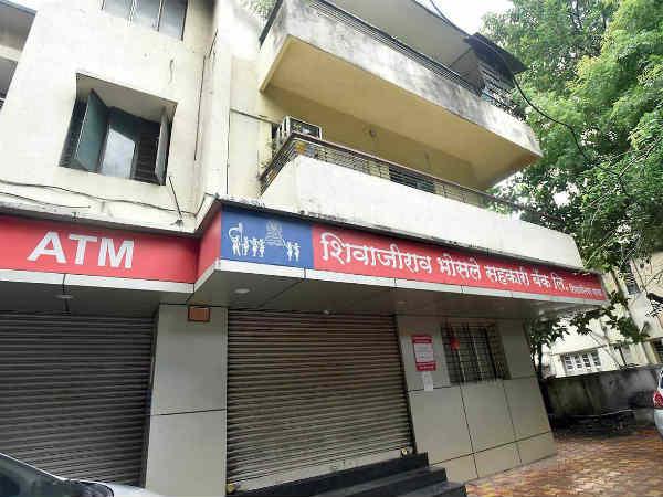 खुलासा : एक और बैंक में मिला घोटाला, खाताधारक परेशान