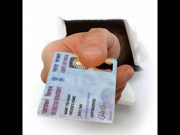 PAN कार्ड सरेंडर करने के नियम जान लें