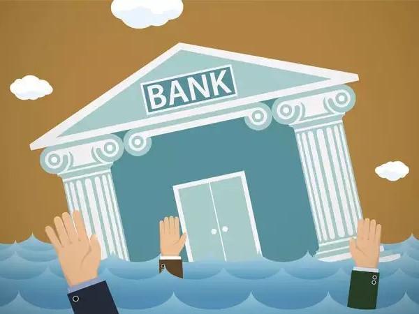जल्द बंद होने वाला है यह बैंक, तुरंत निकाल लें अपना पैसा