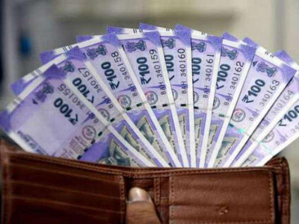 झटपट लोन : 10 मिनट में बिना कागजी कार्रवाई के पैसा खाते में