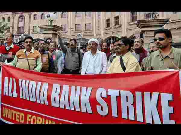 अलर्ट : जल्द निपटा लें बैंक से जुड़े काम, 3 दिनों के लिए बंद रहेंगे बैंक