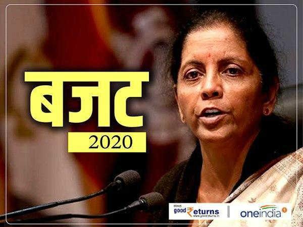 बजट 2020 : नरेंद्र मोदी सरकार से मध्यम वर्ग को 5 बड़ी उम्मीदें