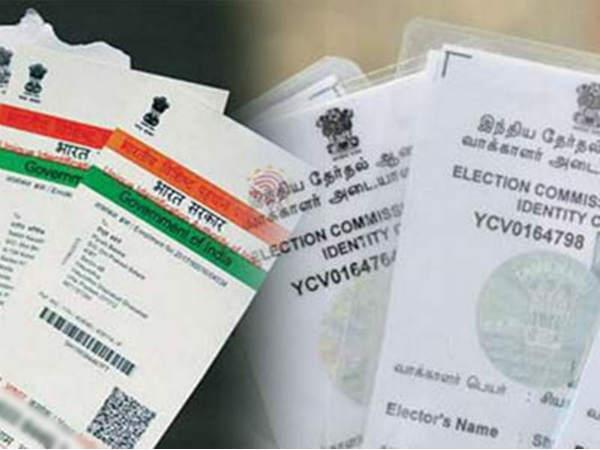 Aadhar पर एक और बड़ी तैयारी, करना पड़ेगा वोटर आईडी से लिंक