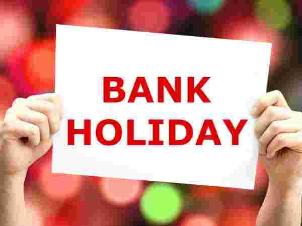 अलर्ट : मार्च में लगातार 6 दिन तक बंद रहेंगे बैंक, निपटा लें जरूरी काम
