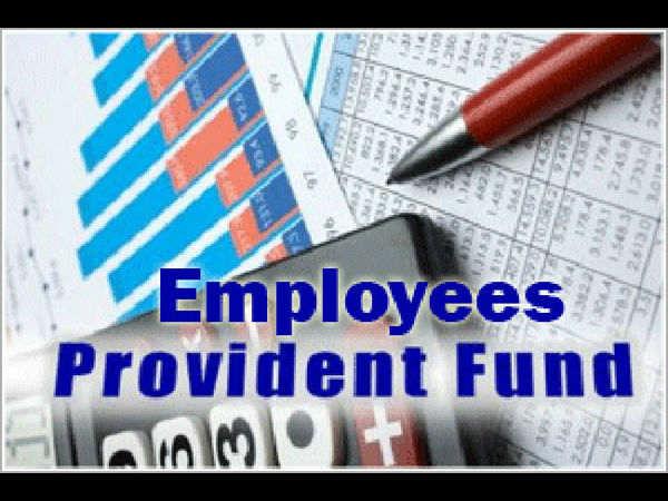 EPF :  जानिए बिना दस्तावेज के PF से कितना निकाल सकते हैं पैसा
