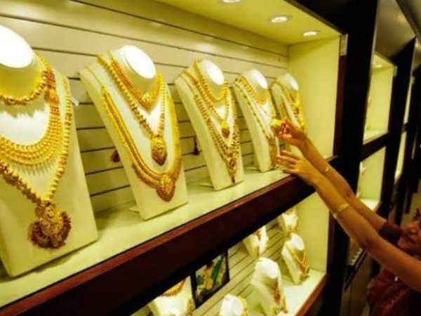 Gold : जानिए रेट कब तक हो सकता है 45000 रुपये