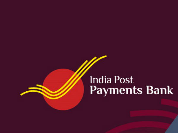 इंडिया पोस्ट पेमेंट्स बैंक के देशभर में हुए 2 करोड़ ग्राहक