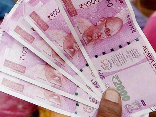 बड़ा आर्श्चय :  लोगों के खाते में जमा हुए 35-35 हजार रुपए, जानिए क्या है पूरा मामला
