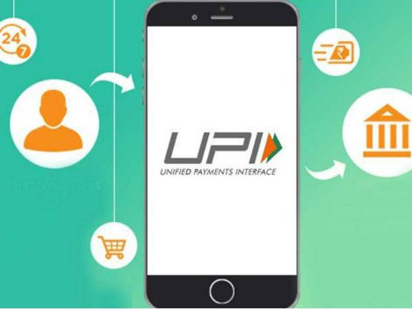 UPI लेन-देन में फ्रॉड से बचने के 4 तरीके, जानिये यहां