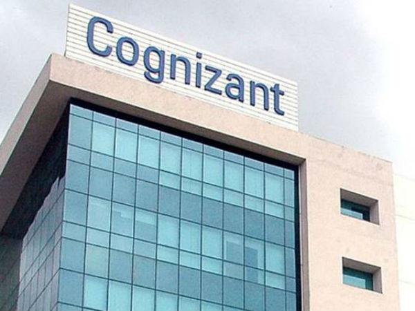 कोरोना के कारण: कॉग्निजेंट कर्मचारियों को देगी 25 पर्सेंट ज्यादा सैलरी
