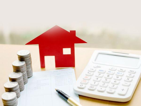Home Loan : रेट कट के बाद जानिए कितनी कम हो जाएगी EMI