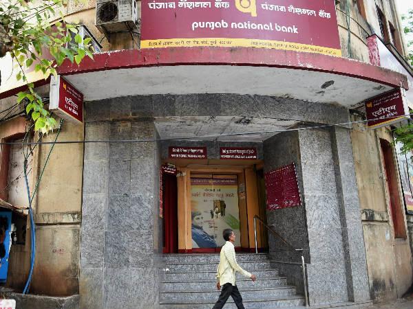 PNB : कल से ऐसा नजर आएगा बैंक का लोगो, जानें अन्य बदलाव