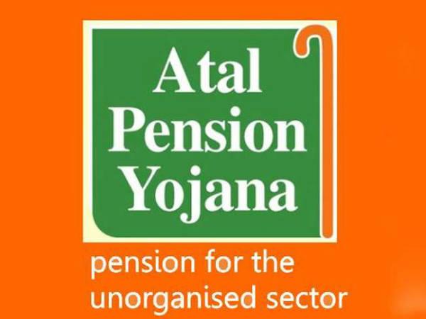 अटल पेंशन योजना : रोज के 7 रुपये जमा करने पर हर महीने मिलेंगे 5000 रु