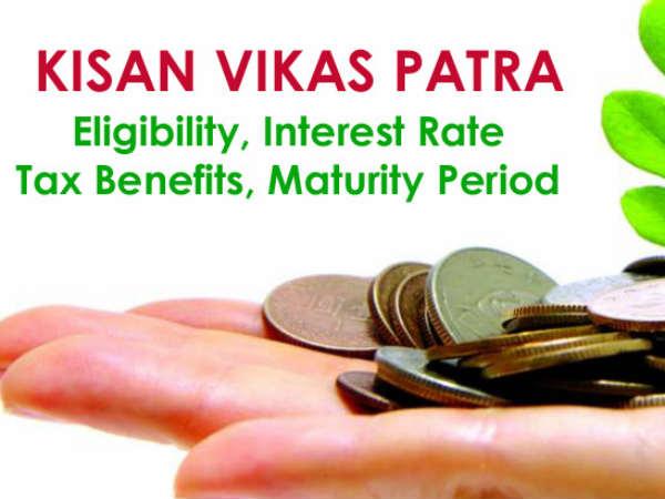 Kisan Vikas Patra : इस योजना में पैसा हो जाएगा डबल, जानिए पूरी डिटेल