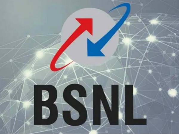 Lockdown में BSNL का तोहफा, लाई सिर्फ 2 रु वाला प्लान
