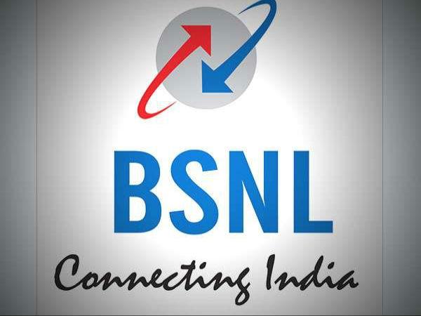 BSNL ने लॉन्च किए दो नए धांसू प्लान, अब रोज मिलेगा 2 जीबी डेटा और टॉकटाइम