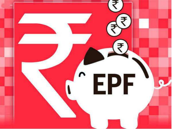 EPF योगदान : 10 फीसदी या 12 फीसदी क्या है आपके लिए बेहतर, जानिए यहां