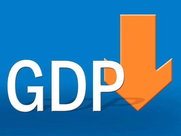 एक और झटका : GDP सिमट कर रह गई 4.2 फीसदी