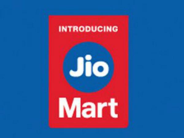 Reliance JioMart : वेबसाइट की लॉन्च, भारी छूट से हुई शुरुआत
