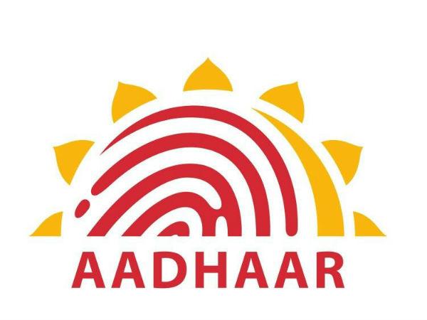 जानिए कौन से AADHAAR कार्ड लुटवा देते हैं पैसा, ये हैं बचने के उपाए