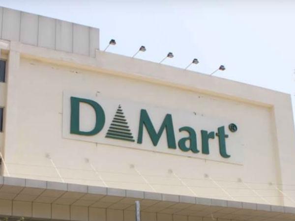 Avenue Supermarts : अप्रैल-जून तिमाही में 87 फीसदी घटा मुनाफा, इनकम भी लुढ़की