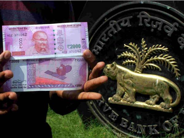 विदेशी मुद्रा भंडार : भारत ने फिर बनाया रिकॉर्ड, जानें नए आंकड़े