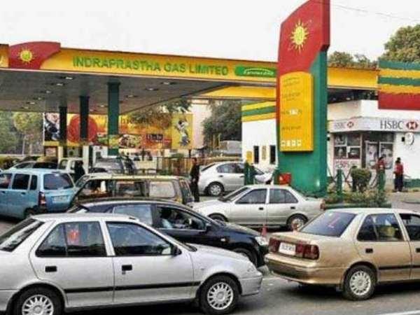 झटका : गैस के बढ़ गए दाम, जानिए नए रेट