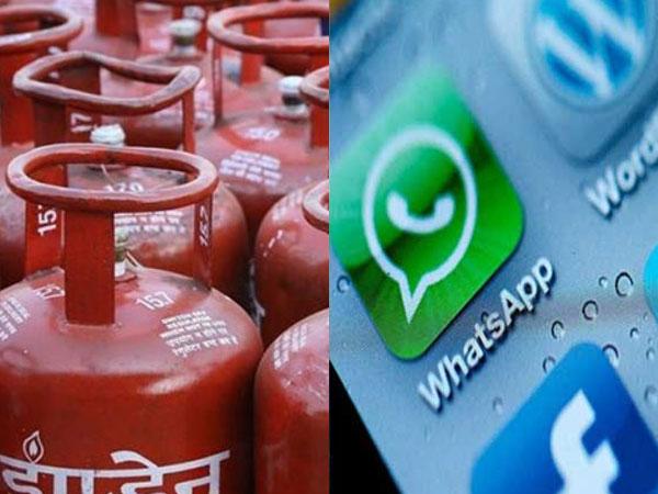 Gas Cylinder : जानिए WhatsApp से बुकिंग का तरीका, काफी आसान है