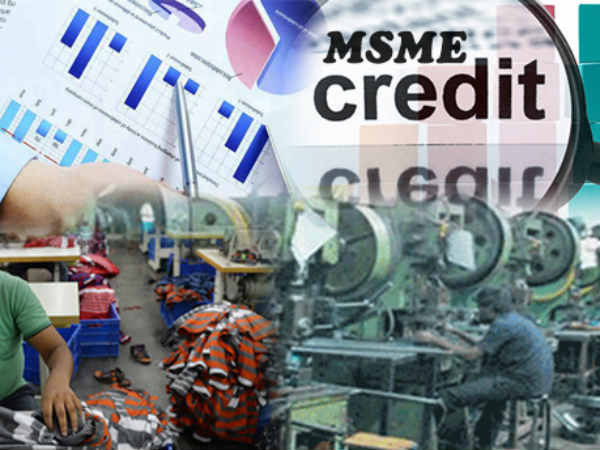 MSME के लिए खुशखबरी, RBI ने किया ये खास ऐलान