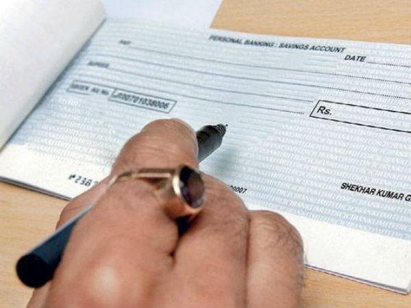 RBI : चेक से धोखाधड़ी हो जाएगी बंद, जानें तैयारी