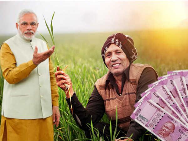प्रधानमंत्री किसान सम्मान निधि स्कीम : करोड़ों किसानों को मिली 12-12 हजार रु की राशि, जानिए क्यों